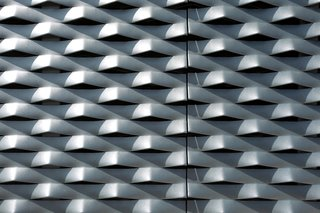 Facade Focus: Metal - Photo 1 of 2 -