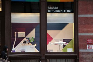 MoMA Design Store Windows: littleBits by Ayah Bdeir - Photo 7 of 8 -