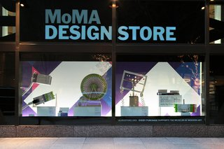MoMA Design Store Windows: littleBits by Ayah Bdeir - Photo 8 of 8 -