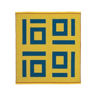 "Eureka, California<br><br>Four Tens Rug by Nancy Kennedy Designs, $2,000. Nancy Kennedy uses a custom stand-up loom to weave what she calls ""art underfoot""—geometric rugs like this reversible wool-and-linen design."