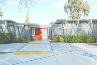 Never-Before-Seen Images of Iconic Midcentury Modern Eichler Homes - Photo 2 of 6 -