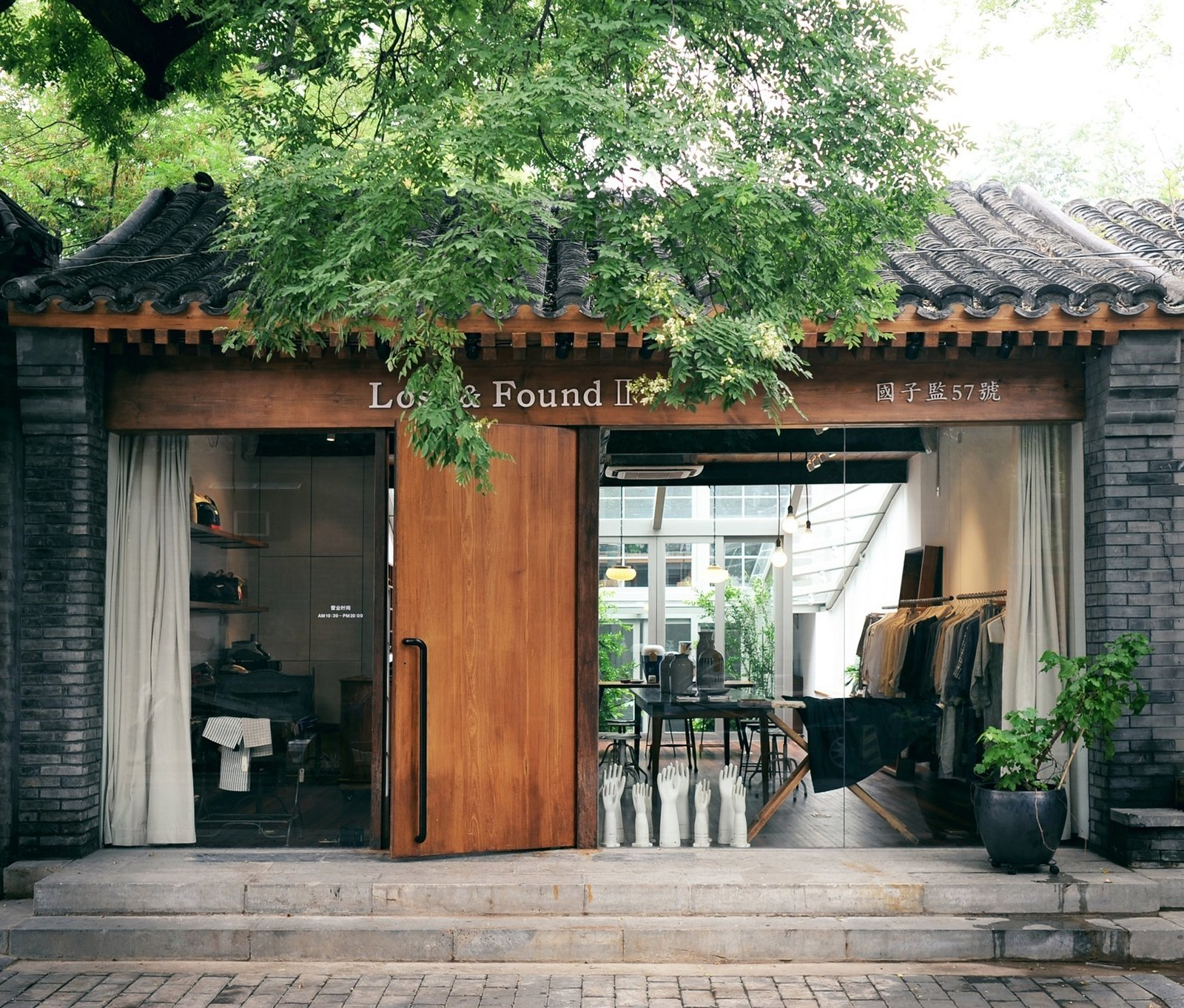 The best furniture stores are the ones you want to live in. This is true of Paul Gelinas and Li Ruofan's Lost and Found, which features cozy pieces inspired by Beijing's past.  Photo 7 of 10 in 10 Places to Visit in Beijing