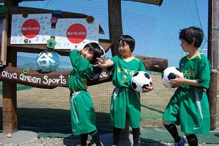 After losing their playground to temporary housing for the victims of the earthquake and tsunami in Japan in 2011, school children in Miyagi became the beneficiaries of the Ohya Green Sports Park; Architecture for Humanity was the project lead.