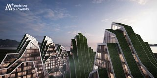 Calling All Designers: Submit Your Project for the Architizer A+Awards - Photo 1 of 2 -