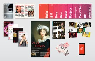 The opening of the Met Breuer is the latest in a suite of changes afoot at the Met—last week, it announced its institution-wide overhaul of its visual identity, completed by agency WolffOlins.