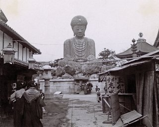 Though the exact details of this photo have not been confirmed yet, the Frank Lloyd Wright Trust told us that it was taken by Wright himself in Japan in 1905.