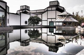 10 I.M. Pei Buildings We Love