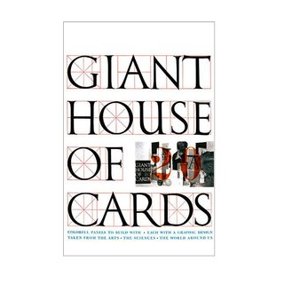 Eames Office Giant Eames House of Cards