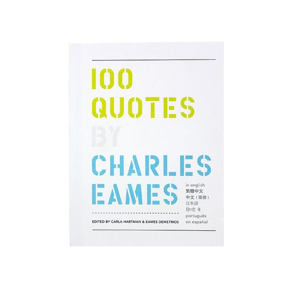 Eames Office 100 Quotes By Charles Eames