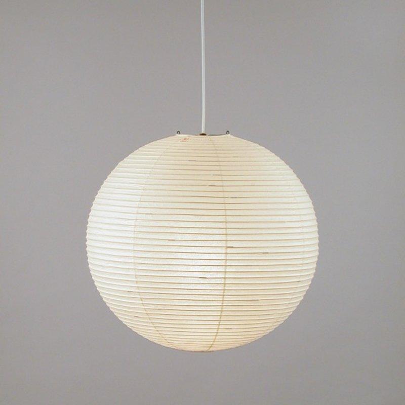 Isamu Noguchi Pendant Lamp By The Noguchi Museum
