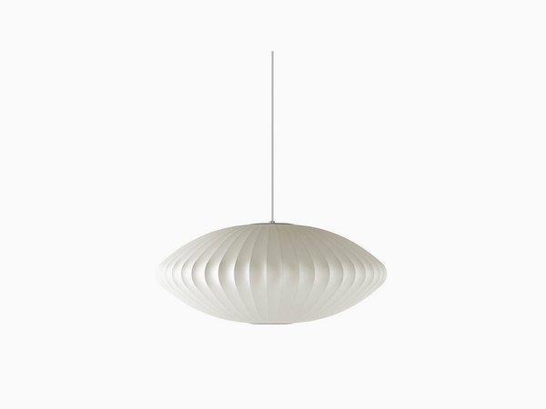 Discover The Best Nelson Bubble Lamp Saucer Pendant