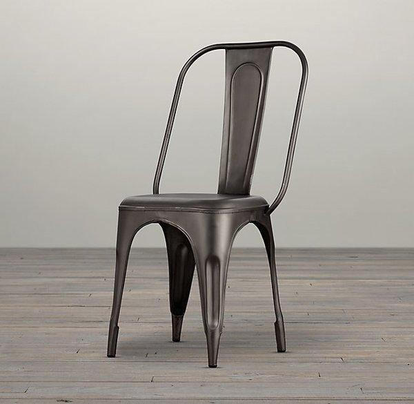 Restoration Hardware Remy Side Chair