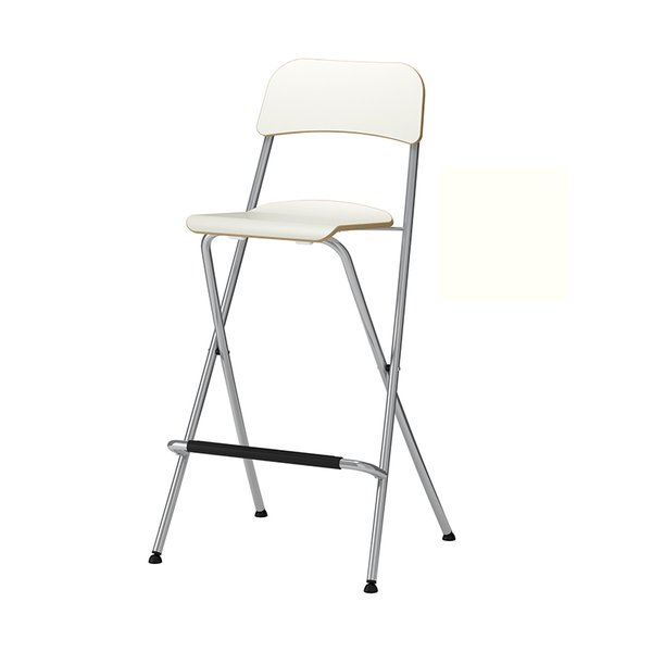 IKEA FRANKLIN Bar Stool with Backrest