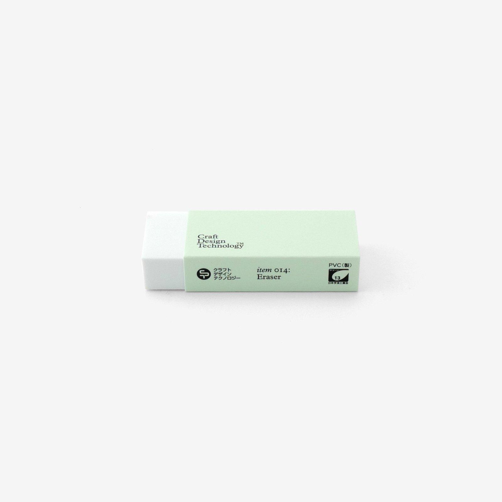 Craft Design Technology Eraser