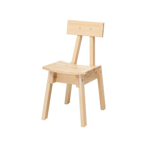 IKEA INDUSTRIELL Chair