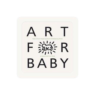 艺术为婴儿