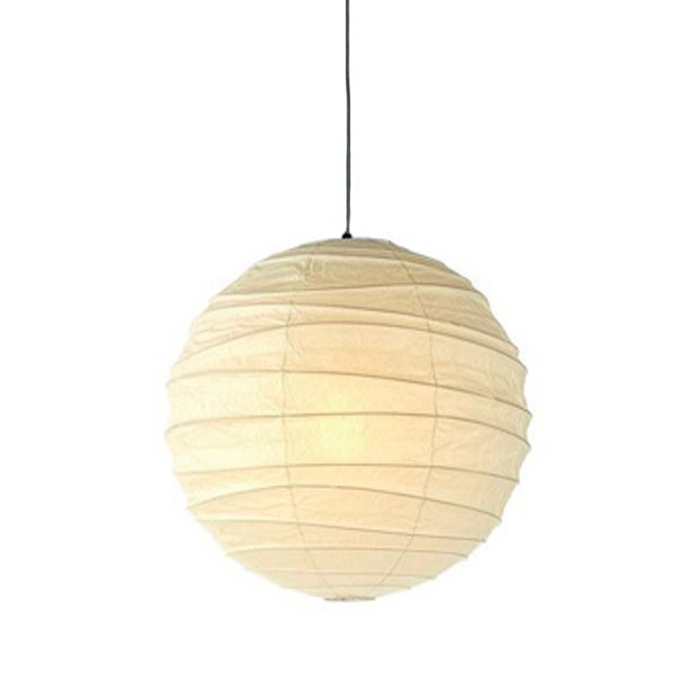 detailed pictures 04eed 92cf5 Isamu Noguchi 55A Pendant Lamp by eBay - Dwell