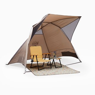 REI Co-op Outward Shade Shelter