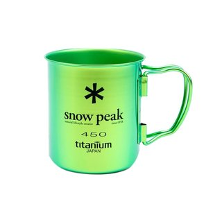 Snow Peak Ti Single 450 Colored Cup