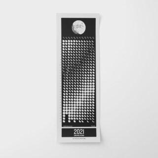 Schoolhouse 2021 Lunar Calendar