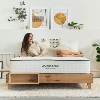 Avocado City Bed