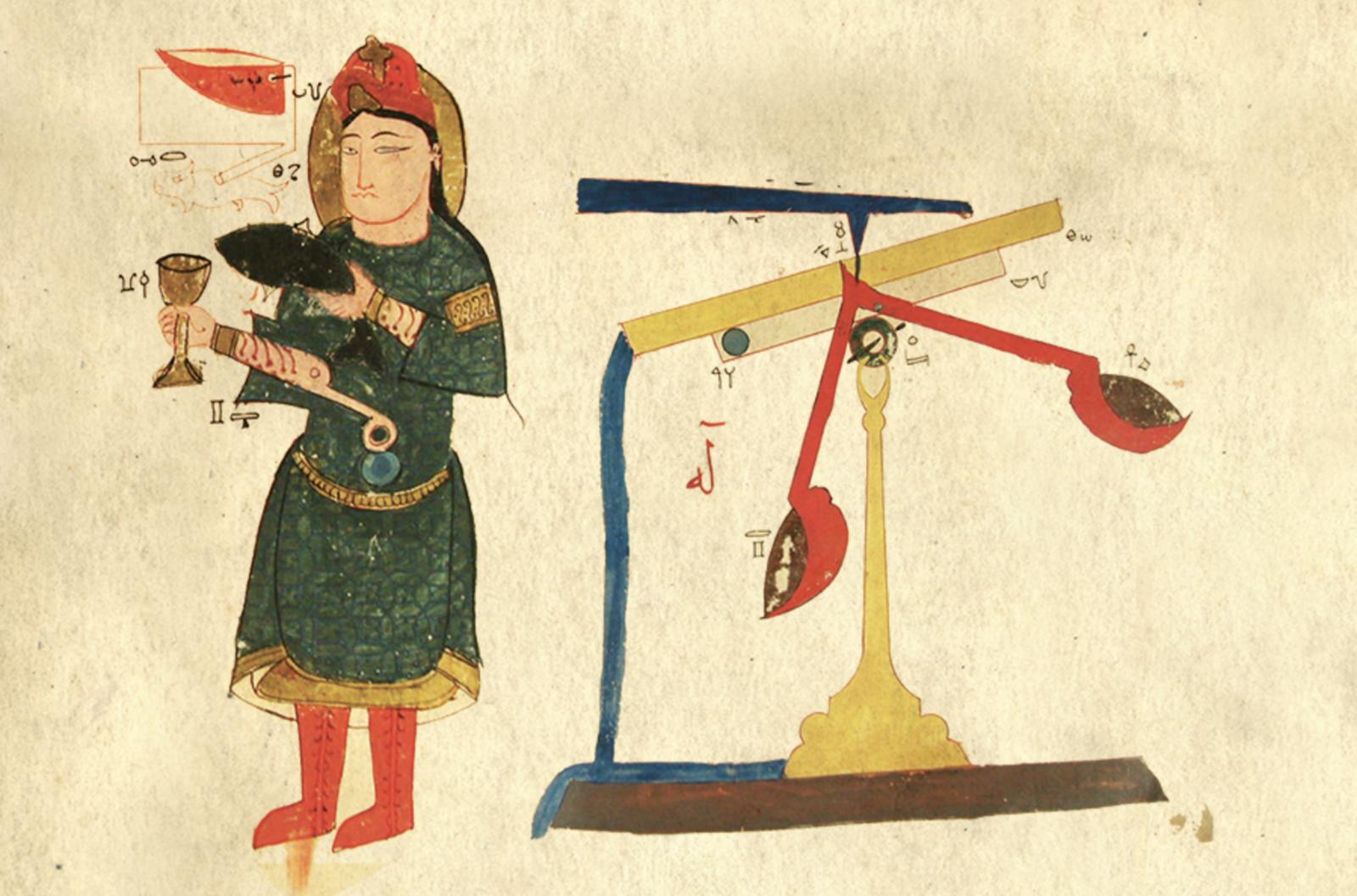 Image from The Book of Knowledge of Ingenious Mechanical Devices by 12th-century scholar Badīʿ az-Zaman Abū l-ʿIzz Ismāʿīl ibn ar-Razāz al-Jazarī.   Photo 3 of 4 in Products We Love: The Dyson 360 Eye