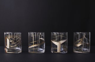 Products We Love: Modern By Dwell Magazine Barware   Photo 5 Of 5