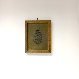 A framed printer's plate of Herb Lubalin's logo for his first studio. The typographic treatment was inspired by early American Humanist typography. Lettering John Pistilli. 1964