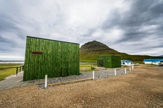 10 Incredible Rentals For Your Dream Trip to Iceland - Photo 22 of 29 -