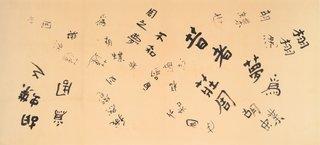 How a Friendship Between Isamu Noguchi and Saburo Hasegawa Helped Shape Midcentury Design