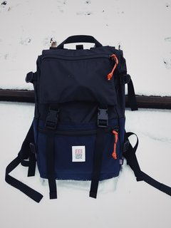 The Rover Pack performed great on trips to and from the coffee shop in the snow.