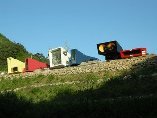 A Wacky Rock 'n' Roll Wonderland in the South Korean Countryside - Photo 10 of 10 -