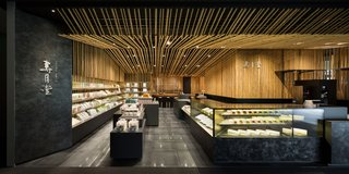 These Designs Take Bamboo Infrastructure to a New Level - Photo 12 of 18 - The Jugetsudo tea shop and cafe in Tokyo.