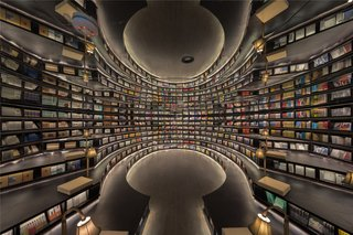 This Otherworldly Bookstore in China Provides a Mesmerizing Atmosphere For Reading - Photo 1 of 6 -