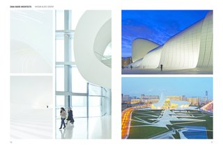 """The design of the Heydar Aliyev Center (located in Azerbaijan) establishes a continuous, fluid relationship between its surrounding plaza and the building's interior. The plaza, as the ground surface and accessible to all as part of Baku's urban design, rises to envelop an equally public interior space, and denotes a sequence of event spaces dedicated to the collective celebration of contemporary and traditional Azeri culture."" Excerpt from Zaha Hadid Architects: Redefining Architecture & Design."