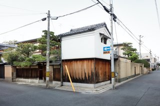 Nichinichi Townhouse in Kyoto, Japan