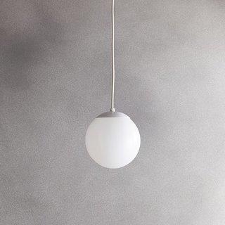 Lindgren Globe Pendant