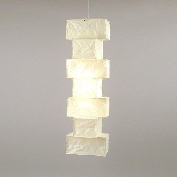 Isamu Noguchi Model 30P Ceiling Lamp