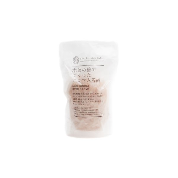 Kiso Lifestyle Labo - Cypress/Hinoki Aroma Flakes